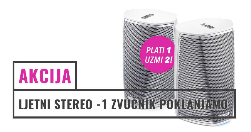 [DENON HEOS 1 AKCIJA] Odnesi 2 Multiroom Zvučnika za cijenu jednog!